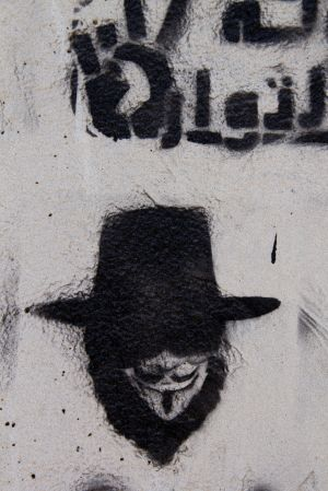 14-ao - h - Graffiti - anonymous.jpg